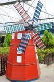 Moinho de vento bonito de holland em Cameron Highlands imagem de stock royalty free