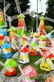 Moinho de vento colorido Fotos de Stock Royalty Free