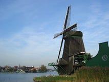 Moinho de vento holandês Foto de Stock