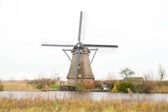 Moinho de vento holandês tradicional Imagem de Stock