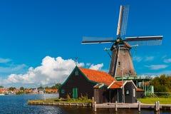 Moinhos de vento em Zaanse Schans, Holanda, Países Baixos Fotografia de Stock Royalty Free