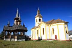 Moisei Monastery Stock Photography