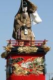 Moisson du Japon Photos libres de droits