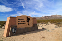 Mojave National Preserve Entrance. Entrance to the scenic Mojave National Preserve in the state of California Stock Photo