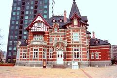 Moji Port in Fukuoka Lizenzfreie Stockfotografie