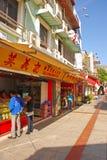 Mok Yi Kei Gelatina famoso em Macau Fotografia de Stock Royalty Free