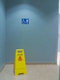 mokra łazienki podłoga Obrazy Royalty Free
