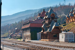 Mokra Gora station Stock Photos