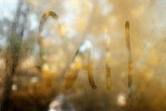 mokra szklana spadek inskrypcja zdjęcie royalty free
