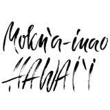 Mokua-inao hawaii Современный высушите литерность щетки Ретро печать оформления Надпись вектора рукописная Положение США иллюстрация вектора