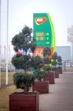 Mol gas station sign Stock Photos