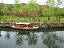 Mola adiantada em China do sul Imagem de Stock