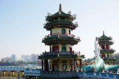 Mola e Autumn Pavilions Fotografia de Stock
