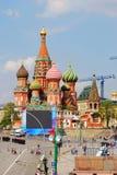 Mola e Dia do Trabalhador no centro da cidade de Moscou. Fotos de Stock