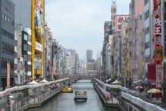 Mola em Kyoto, Japão Imagem de Stock Royalty Free