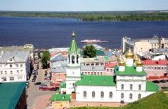 A mola pode ver Nizhny Novgorod Fotografia de Stock