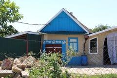 Moldavian дом Стоковые Фото