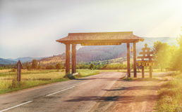Moldavian entrance gate to old town of Putna, Romania Royalty Free Stock Photo