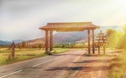 Moldavian entrance gate to old town of Putna, Romania Royalty Free Stock Photo