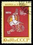Moldavian epos 'Mioritsa ', epons av nationer av USSR-serie, circa 1989 arkivfoton