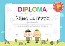 Molde bonito do projeto das crianças do certificado do diploma das crianças ilustração royalty free