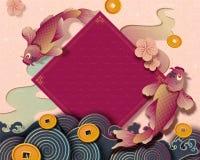 Molde chinês do ano novo ilustração do vetor