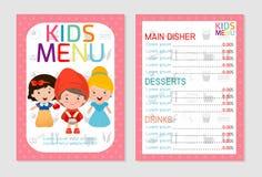 Molde colorido bonito do vetor do menu da refeição das crianças, menu das crianças, projeto colorido bonito do menu da refeição d ilustração stock
