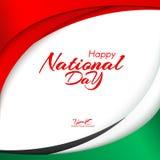 Molde com cores da bandeira nacional de Emiratos Árabes Unidos UAE com o texto do dia nacional e do Dia da Independência felizes  ilustração royalty free