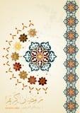 Molde da bandeira do cumprimento de Ramadan Kareem com teste padrão colorido do círculo de Marrocos, fundo islâmico; Translatio d ilustração royalty free