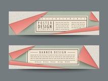 Molde de papel moderno da bandeira da textura ilustração do vetor