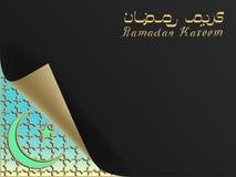 Molde do cartão de Ramadan Kareem Greeting foto de stock royalty free
