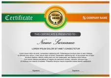 Molde do certificado do diploma/concessão, laranja verde Foto de Stock