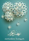 Molde do cumprimento de Ramadan Kareem ilustração do vetor