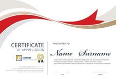 Molde do vetor para o certificado ou o diploma Imagem de Stock