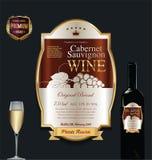 Molde dourado luxuoso da etiqueta do vinho Imagens de Stock Royalty Free
