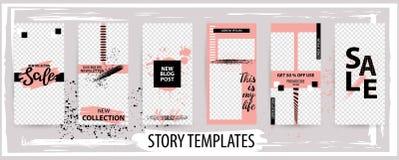 Molde editável na moda para histórias sociais das redes, ilustração do vetor ilustração do vetor