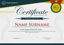 Molde elegante do quadro do certificado Fotografia de Stock Royalty Free