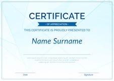 Molde moderno do certificado da realização ou do projeto do diploma Imagens de Stock