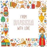 Molde quadrado da beira dos ícones da garatuja de Rússia Imagem de Stock Royalty Free