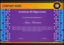 Molde roxo da apreciação do certificado Fotografia de Stock Royalty Free