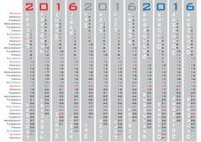 Molde 2016 vertical do calendário dos dias Imagem de Stock Royalty Free