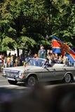 Moldova celebrates National Day Royalty Free Stock Image