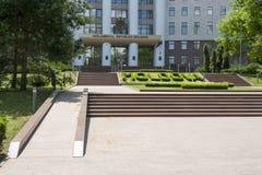Moldova chisinau stock afbeeldingen