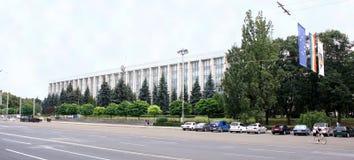 Moldova chisinau Stock Photos
