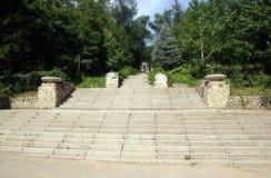Moldova chisinau Royalty Free Stock Image