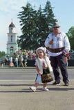 Moldova, Chisinau, Dia da Independência, quadrado do conjunto nacional, n Fotografia de Stock Royalty Free