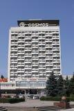Moldova Chisinau Hotel Cosmos Royalty Free Stock Photo