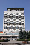 Moldova Chisinau Hotel Cosmos Royalty Free Stock Photo