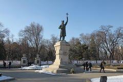 Moldova Chisinau Monument Stefan cel Mare Royalty Free Stock Image