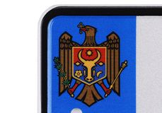 Moldova coat of arms. Stock Photo